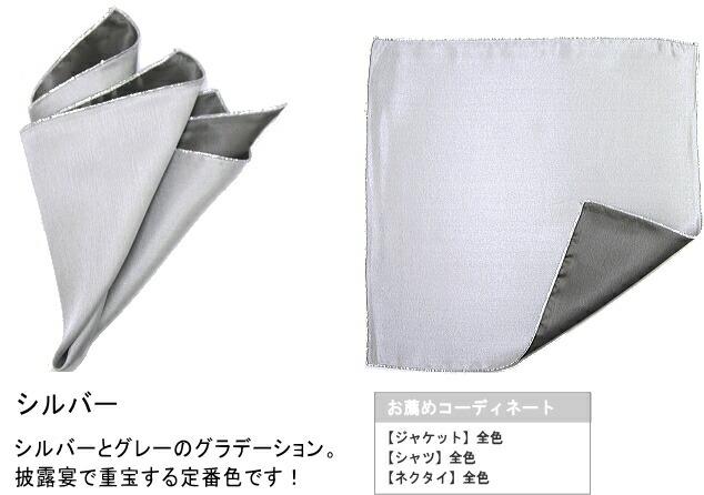 ポケットチーフ ブラック