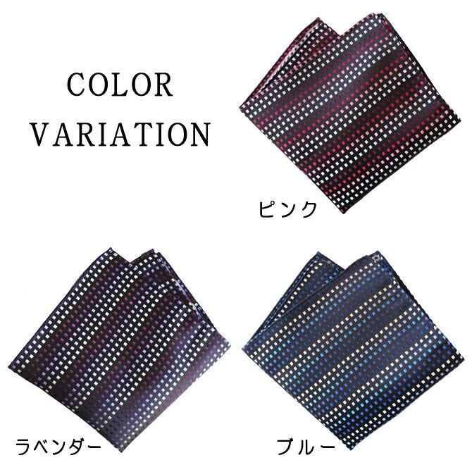 ポケットチーフ 小紋柄 ピンク ブルー