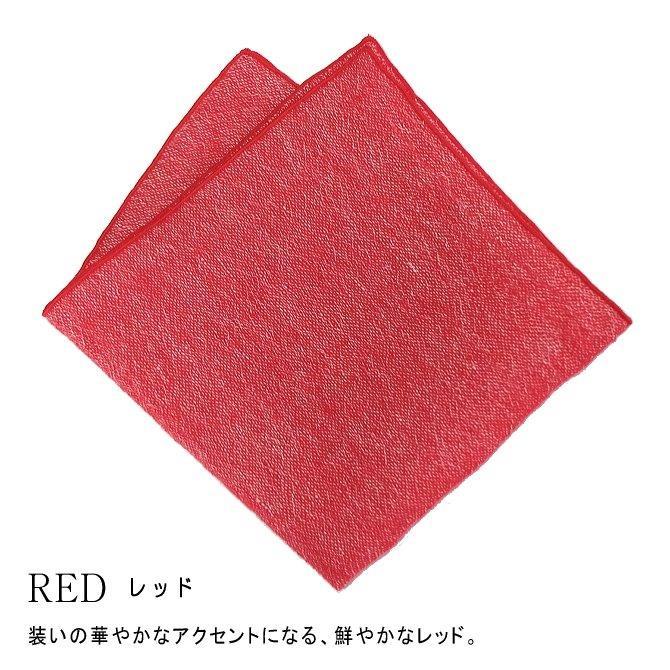 ポケットチーフ 赤 レッド