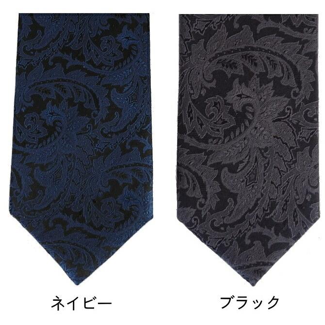 ネクタイ ペイズリー 黒