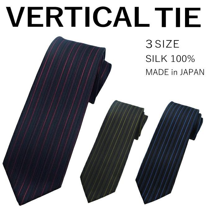 ネクタイ 縦ストライプ