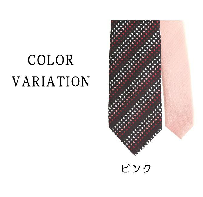 ネクタイ 小紋柄 ピンク