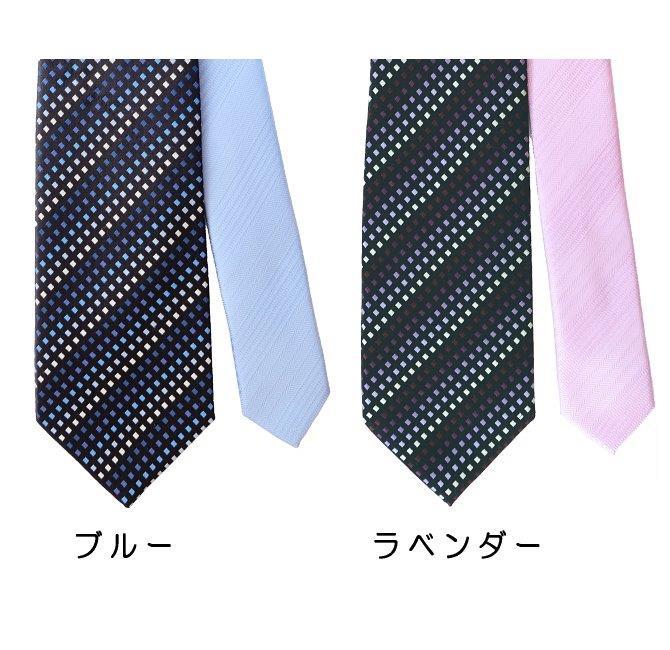 ネクタイ 小紋柄 青 ブルー パープル