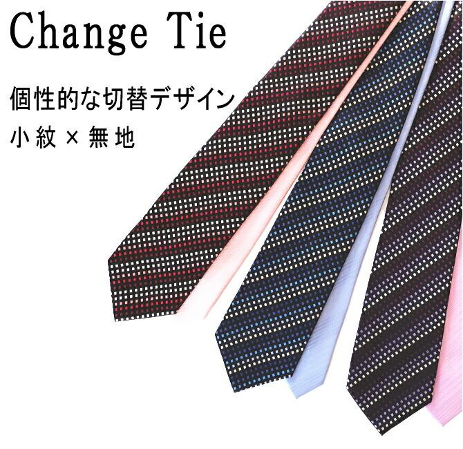 小紋柄 ネクタイ