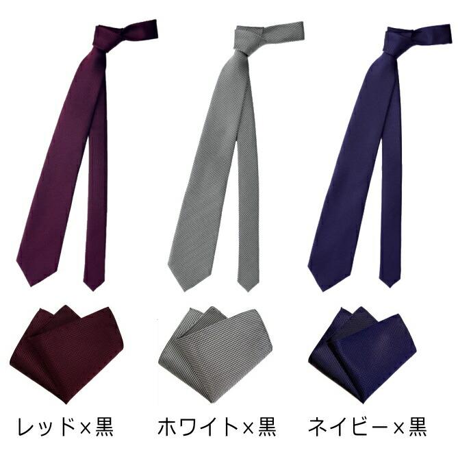 チェック ネクタイ ポケットチーフ