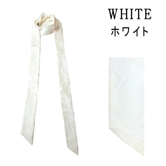 ストール ホワイト 白