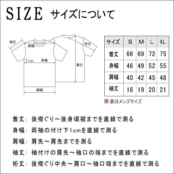 Tシャツ バッチ