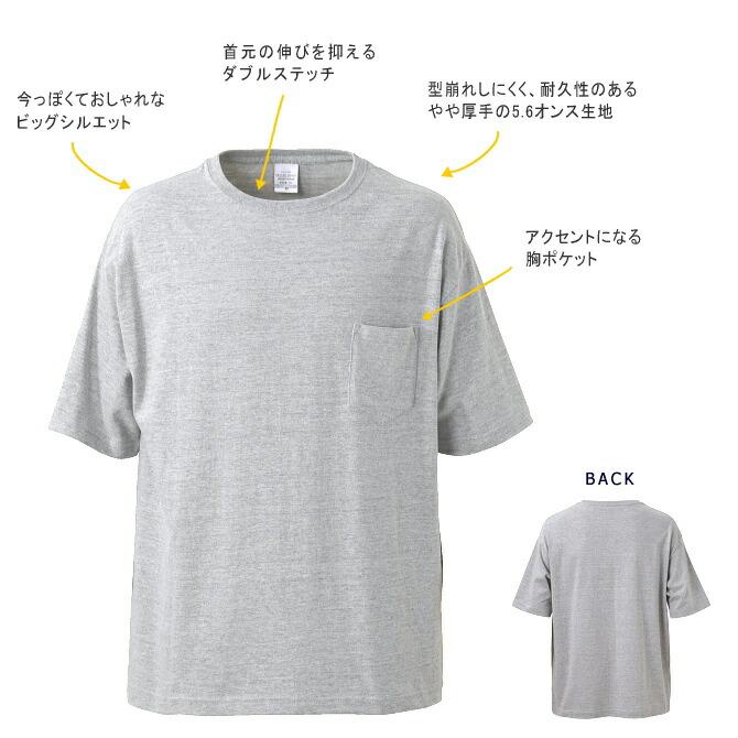 Tシャツ ゆったり