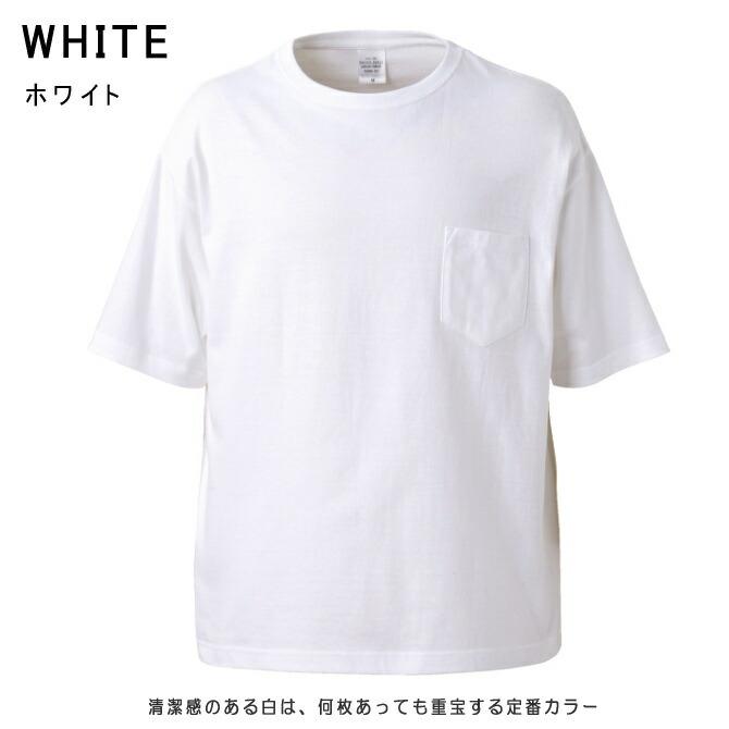 Tシャツ 白