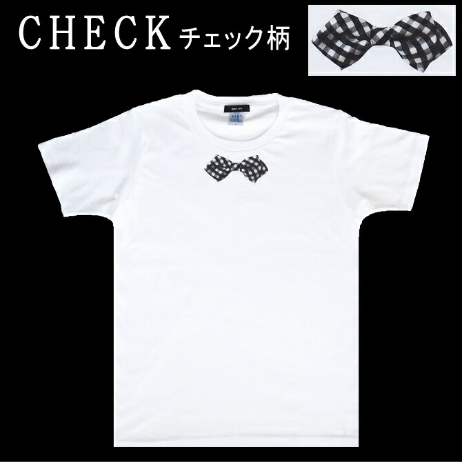 Tシャツ おしゃれ