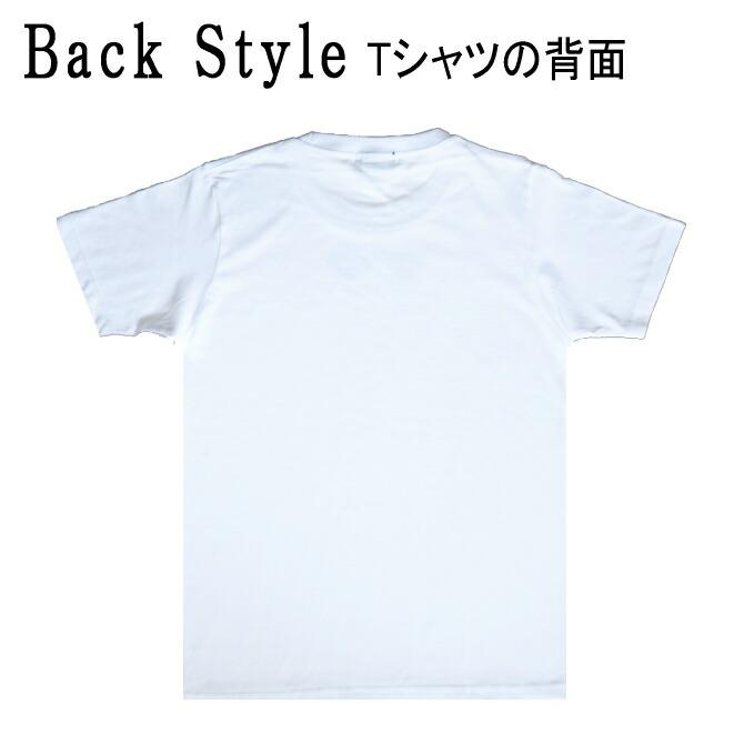 Tシャツ メンズ レディース