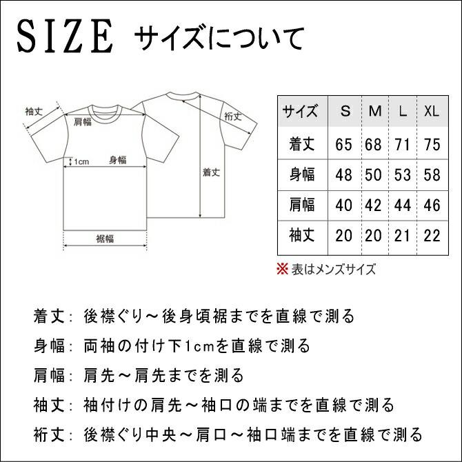 Tシャツ 蝶ネクタイ