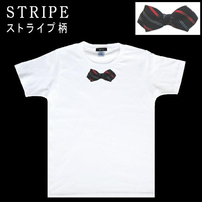 Tシャツ 蝶ネクタイ ストライプ