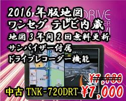 TNK-720DRTF