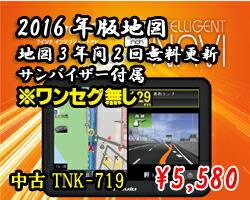 TNK-719F