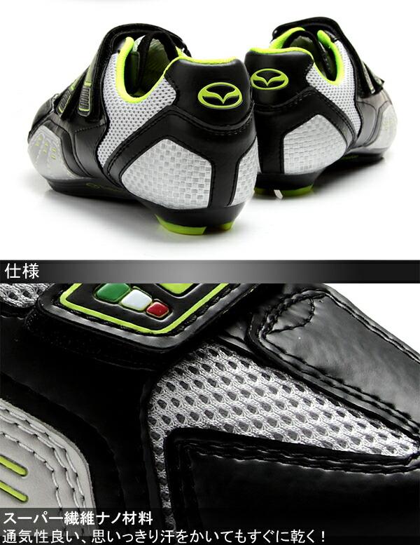 spd シューズ 自転車 サイクル サイクリング ロード バイク シューズ 靴