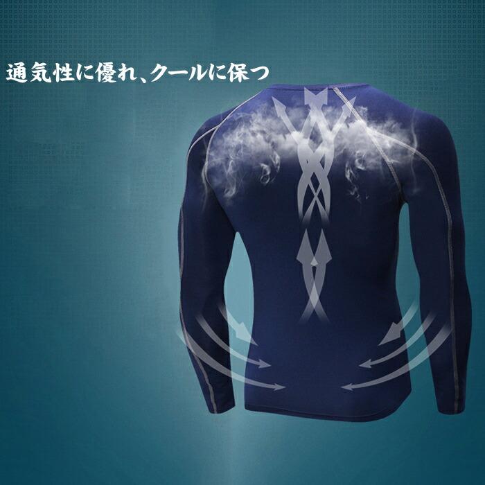 アンダーウェア/シャツ