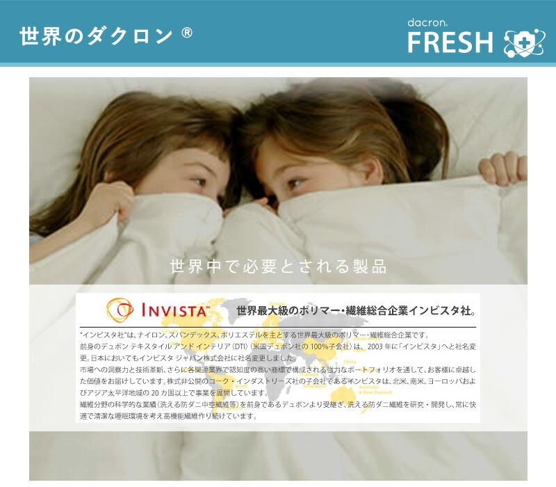 日本製 洗えるダクロン アクア カセット式 敷き布団 シングル ロング 100×210cm