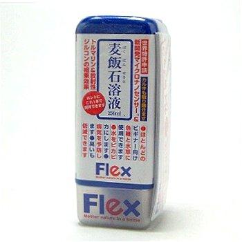 FL-003-K