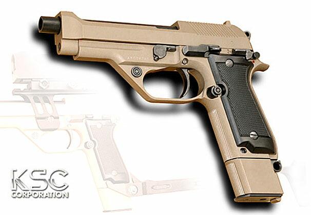 ガスガン M93R デザートスパルタン KSC