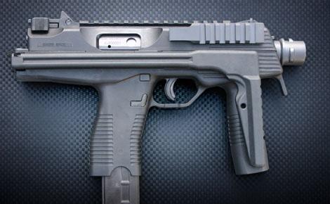 KSC ガス マシンガン ブローバック MP9 SMG