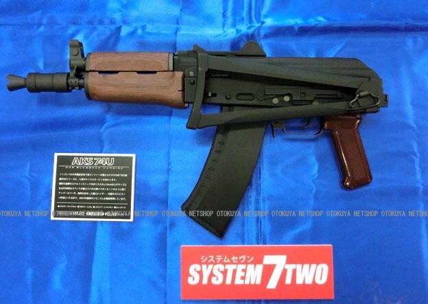 KSC ガス ライフル AK47 AK74 システム7 ブローバック