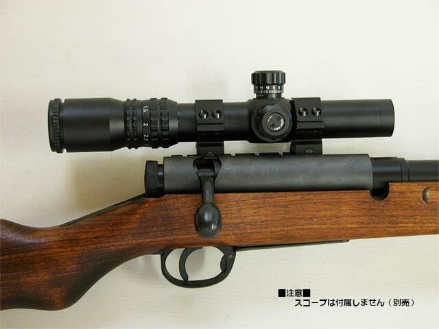 エアガン 九七式 狙撃銃 改 KTW
