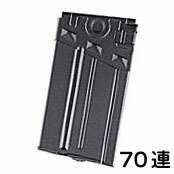 電動ガン G3 SG-1 スペアマガジン 東京マルイ