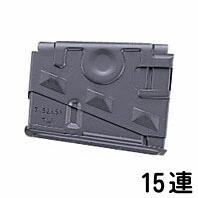 電動ガン PSG-1 スペアマガジン 東京マルイ