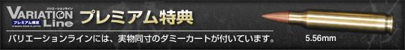 M933 コマンド 電動ガン 東京マルイ