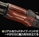 AKS74N 電動ガン アブトマッド・カラシニコフ 東京マルイ