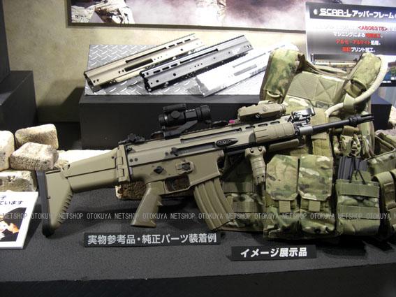 次世代電動ガン FNH スカーL Mk6 Mod.0 マーク16 モッド0 東京マルイ 電動ガン