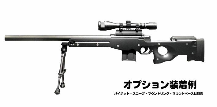 L96AWS ライフル エアガン 精密射撃 東京マルイ