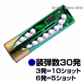 ガス ショットガン スペアカート M870 東京マルイ