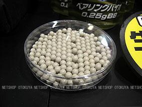 パーフェクトヒット ベアリング 研磨 バイオ 生分解 0.25g BB弾 東京マルイ