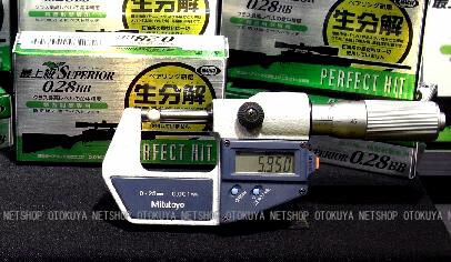 パーフェクトヒット ベアリング 研磨 生分解 バイオ スペリオール 0.28g BB弾 東京マルイ