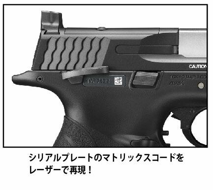 ガスガン M&P 9L PCポーテッド ブローバック 東京マルイ