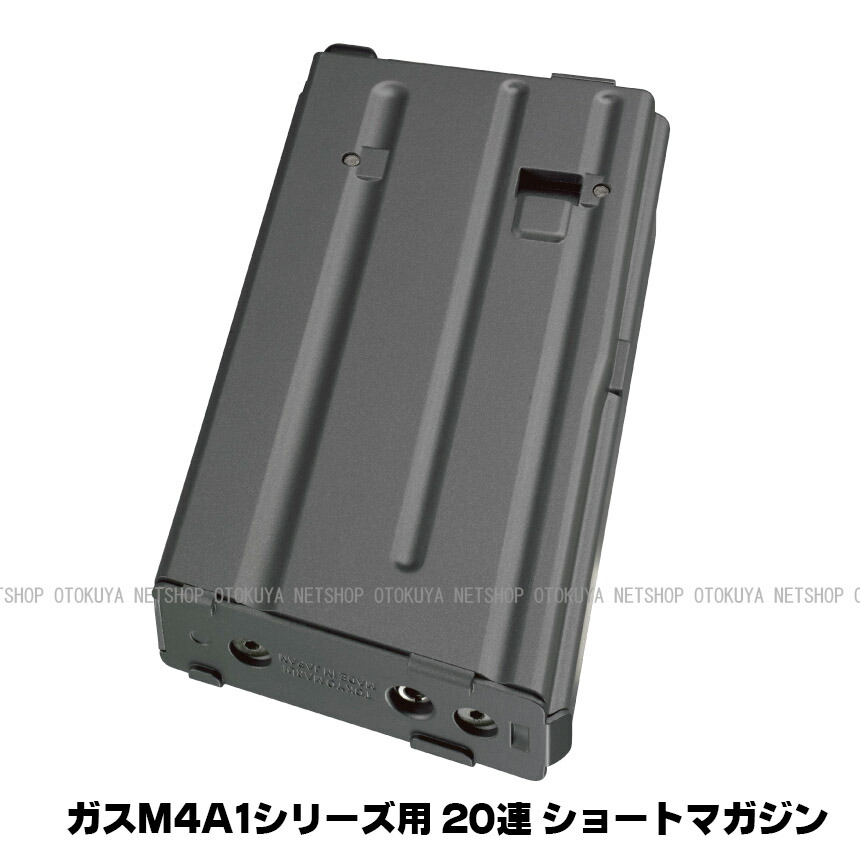 ガス M4 マガジン マルイ ショート