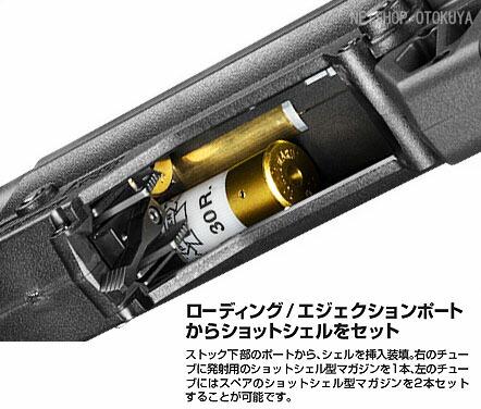 ガス ショットガン KSG 東京マルイ