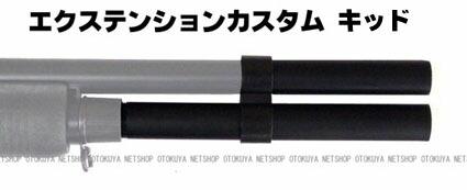 ショットガン M870 マルゼン