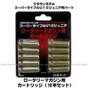 クラウン ライフル U10 シニア ボルトアクション