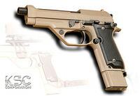 ガス M93R デザートスパルタン KSC