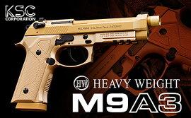 M9A3 ガスガン KSC ヘビーウェイト