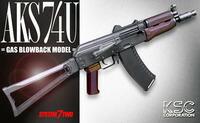 ガス AKS74U マシンガン KSC