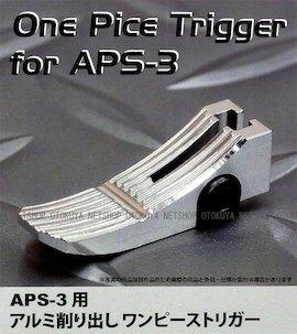 ワンピース トリガー APS-3 マルゼン