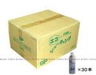 ガスガン ガス サンプロ エコ シューティング HFC152a Co2