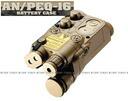 バッテリー ケース 予備 PEG-16