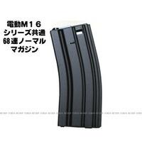 電動ガン M16 M4 予備 スペア マガジン 東京マルイ