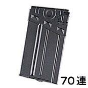 電動ガン G3 70連 マガジン 東京マルイ