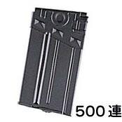 電動ガン G3 500連 マガジン 東京マルイ